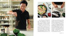 FOOD BRANDING by KARB STUDIO