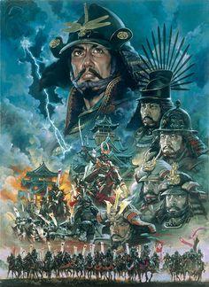 生頼範義 / 光栄 / 信長の野望 戦国群雄伝 / Noriyoshi Ohrai / Noriyoshi Orai / Noriyoshi Orai / KOEI / Nobunaga's Ambition: Tales of the Sengoku Warlords