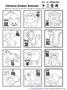 Chinese Zodiac Animals: Mandarin Literacy (No Prep printables) Chinese New Year Crafts For Kids, Chinese New Year Activities, Chinese Crafts, Learn Chinese Alphabet, Learn Chinese Characters, How To Speak Chinese, Chinese Words, Chinese Pinyin, Chinese Lessons