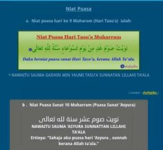 Niat puasa 9 & 10 Muharram 10 Muharram, Doa, Hadith, 9 And 10, Illustrations Posters, Islamic, Diy And Crafts, Quotes, Inspiration