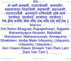 Hindu Mantra for Kundalini Rising - 2 Sanskrit Quotes, Sanskrit Mantra, Vedic Mantras, Hindu Mantras, Yoga Mantras, Lord Shiva Mantra, Kali Mantra, Rudra Shiva, Shiva Shakti