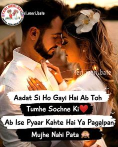 Love Shayari Romantic, Sweet Romantic Quotes, Simple Love Quotes, Baby Love Quotes, First Love Quotes, Love Quotes Poetry, Love Quotes For Girlfriend, Love Husband Quotes, Beautiful Love Quotes