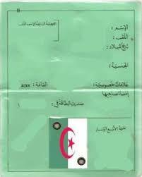 نتيجة بحث الصور عن شهادة ميلاد جزائرية فارغة Map Screenshot Map Screenshots