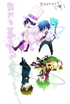 Blue Exorcist ~~ Four brothers