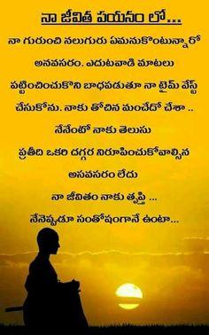 351 Best Telugu Quotes Images Telugu Quotes On Life Life Lesson
