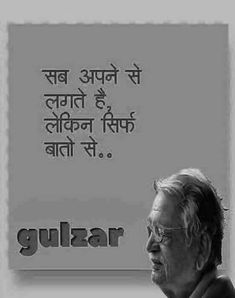 Popular Life Quotes by Leaders Life Quotes Pictures, Hindi Quotes On Life, Photo Quotes, Friendship Quotes, People Quotes, True Quotes, Words Quotes, Sayings, Gulzar Poetry