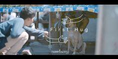 Η πρώτη αγκαλιά!