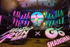 Nike Go Shanghai & QQ Music Concert on Behance Display Design, Booth Design, Sign Design, Store Design, Concert Stage Design, Tiger Beer, Trophy Design, Exhibition Display, Stage Set