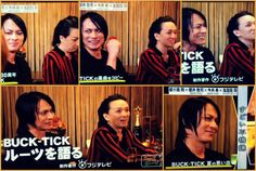 Catsushi doesn't like to dip his paws into the water Late Night Cafe Sujiganeze: Interview with Sakurai Atsushi & Imai Hisashi [BUCK-TICK] on Fuji TV, part 1  Originally translated by Pikopiko, спасибо огромное! ♥