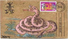 Chinese New Year Snake #3500 Hand Painted Lois Hamilton First Day Cover special cork covered envelope limited edition of 115
