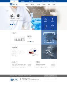 Footer Design, Ux Design, Layout Design, Creative Design, Webpage Layout, Web Layout, Mise En Page Web, Web Design Websites, Medical Icon