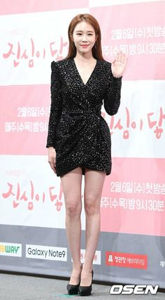 Yoo In Na, Asian Beauty, Actors & Actresses, Kdrama, Dresses With Sleeves, Kpop, Formal Dresses, Long Sleeve, Fashion