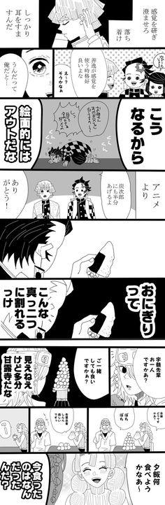 Manga, Twitter, Poster, Illustration, Manga Anime, Manga Comics, Illustrations, Billboard, Manga Art