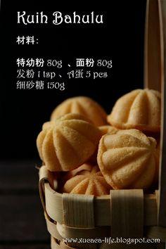 Butter . Flour & Me 爱的心灵之约: Kuih Bahulu (烤传统鸡蛋糕)