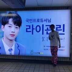 LAI GUANLIN Seoul, Banners, Yoo Seonho, Guan Lin, Lai Guanlin, Produce 101 Season 2, Kim Jaehwan, My Destiny, Dream Boy