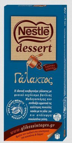 kouvertoura galaktos Ferrero Rocher, Bread, Desserts, Food, Tailgate Desserts, Deserts, Breads, Baking, Meals