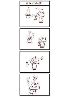 にゃんこま漫画715