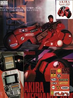 Ok, where can I buy one of these? Akira Anime style motorcycle