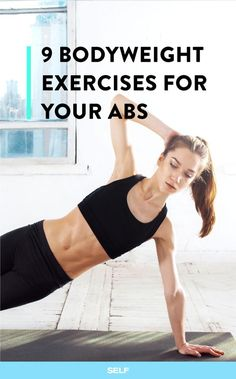 When it comes to strengthening your core you don't need to work your abdominal muscles to complete exhaustion. By focusing on effective exercises you will get the results you want much quicker.