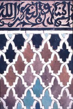 Ceramic tiling at Sefferine Medersa, Fez