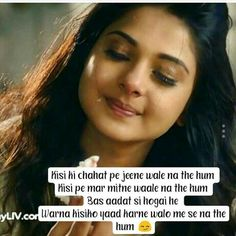 Secret Love Quotes, Love Quotes Poetry, Sad Love Quotes, Girly Quotes, Best Quotes Images, Jennifer Winget Beyhadh, Maya Quotes, Mixed Emotions, Love Hurts