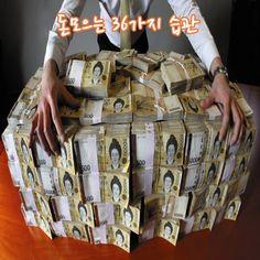 """[돈모으는 36가지 습관] 1. 돈을 모으는 목적을 동심(童心)으로 돌아가 생각해 본다 - 꿈이 있는 사람은 자연히 돈을 모으게 된다. 2. 항상 """"인생의 위험""""을 염두에 둔다 - 만일을 위해 1천만 원의 저축은 갖고.. Health Diet, Health Fitness, Emotional Messages, Sense Of Life, Rich Life, Self Improvement, Feng Shui, Cool Words, Saving Money"""