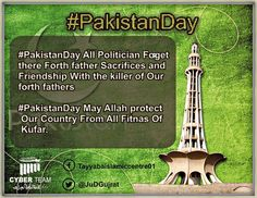 www.facebook.com/events/905553826142037/ #PakistanDay 23 march 1940 pakistan day  jamat dawa judcyber team pakistan resolution