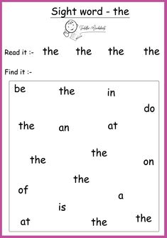Download free Dolch sight words worksheets for prek or