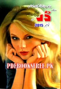 Pdf 2015 jasoosi november digest