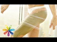 Обертывание при помощи масляного раствора и ламинарии - Все буде добре - Выпуск 581 - 13.04.15 - YouTube