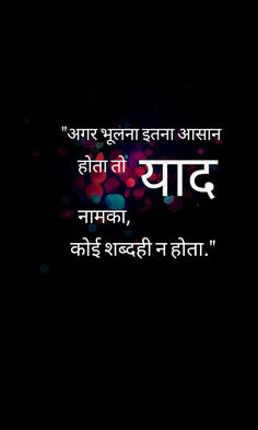 fresh quotes on philosophy of in inspiring Hindi Quotes On Life, Sad Love Quotes, Love Quotes For Him, True Quotes, Words Quotes, Heart Quotes, Quotable Quotes, Famous Quotes, Qoutes