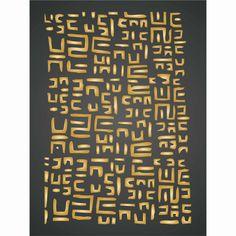Mudcloth Layering Stencil Holiday Crafts, Vinyl Decals, Layering, Stencils, Walls, Wallpaper, Pattern, Wallpaper Desktop, Wallpapers