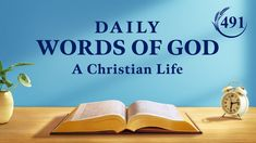 Devotion Of The Day, Todays Devotion, Christian Films, Christian Life, Daily Gospel, Saint Esprit, The Entire Universe, Genuine Love, Daily Word