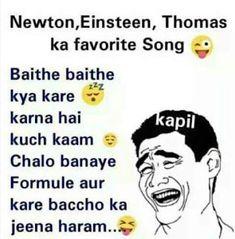 Hindi Jokes: Funny Jokes In Hindi, Hindi Chutkule, हिंदी जोक् à … Funny Minion Memes, Very Funny Memes, Funny Jokes In Hindi, Funny School Jokes, Cute Funny Quotes, Some Funny Jokes, School Humor, Funny Facts, Exam Funny Quotes