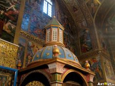 #Vank_Cathedral