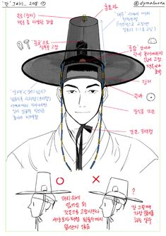 "트위터의 DOYAK 님: ""몇 년 전에 그렸던거에서 업데이트 해 본 갓 그리기… "" Body Reference, Art Reference Poses, Design Reference, Drawing Reference, Korean Traditional Dress, Traditional Fashion, Traditional Outfits, Korean Hanbok, Korean Art"