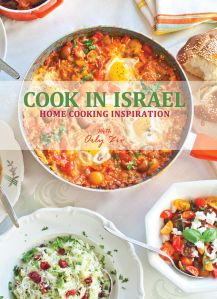 Cooking tours in Israel are carefully designed to offer you culinary experience from the entire globe. Israeli food tours are an invigorating experience for the soul and will culture your admiration for the beautiful Israel country. Just serenade your senses with the soothing aroma of Israeli recipes. To get Israeli cooking tours contact Orly Ziv at +972 54 4649706.