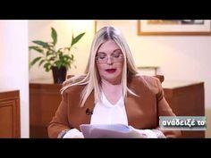 Εκδόσεις ΣΥΜΠΑΝΤΙΚΕΣ ΔΙΑΔΡΟΜΕΣ: Αλέξανδρος και Σελήνη, παρουσίαση στην τηλεόραση Cyberpunk