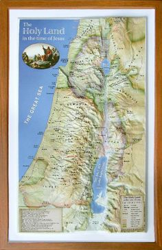 Holy Land in the time of Jesus.  3-D #topographical relief #map of Israel