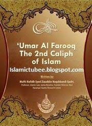 Umar Al Farooq The 2nd Caliph Of Islam Pdf Book Free Download   Islamic Tube Islamic Library, Pdf Book, Tube, Books, Libros, Book, Book Illustrations, Libri