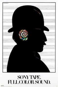 Milton Glaser.  Though this time the design is less flowing, the colors still give off that this is Milton Glaser's work. A mix of white in the swirl of colors brings the mind back to his Bob Dylan poster, along with the use of black and white around the colors.