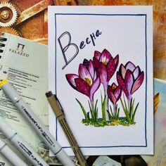 #цветы #маркеры #рисунок