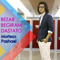دانلود آهنگ جدید مرتضی پاشایی بنام بزار بگیرم دستاتو http://heymusic.ir/792/download-new-music-morteza-pashaei-lets-hold-hands/