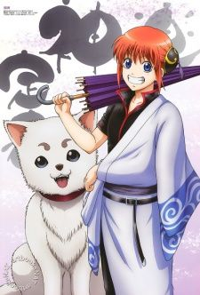 Gintama° picture