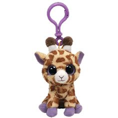 f5993841d82 23 Best Beanie boo keychains images
