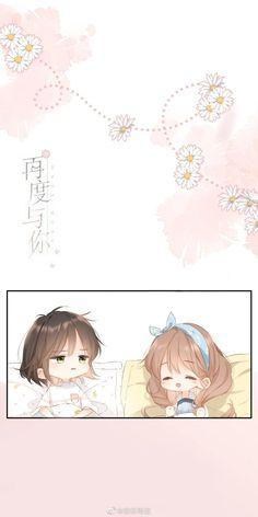 Manhwa Manga, Manga Anime, Anime Art, Bow Image, Honey Works, Lovely Girl Image, Chibi Girl, Cute Anime Chibi, Ayato