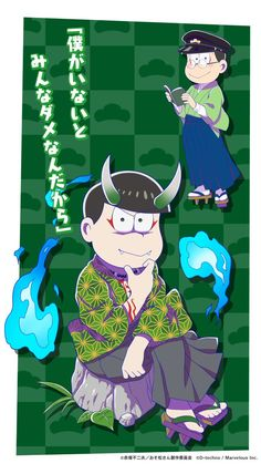 Gakuen Babysitters, Dark Anime Guys, Anime Characters, Fictional Characters, Me Me Me Anime, Luigi, Art Inspo, Geek Stuff, Animation