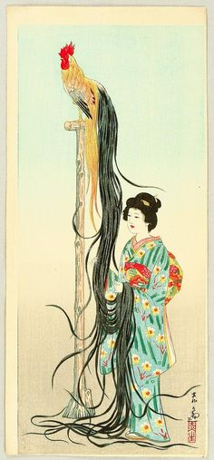 Ishii_Tsuruzo-No_Series-Woman_with_a_long_tailed_chicken-00038759-090827-F12.jpg (558×1200)