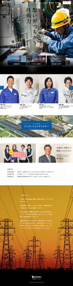 81-web.com【Webデザイン リンク集】 Best Web Design, Web Design Tips, Site Design, App Design, Love Sites, Web Japan, Web Company, Enterprise System, Corporate Website