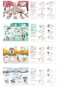 Design EAP 2019 Piercing i piercing e tatuaggi Graphic Design Brochure, Graphic Design Tips, Book Design Layout, Print Layout, Art Design, Book Cover Design, Graphic Design Inspiration, Branding Design, Flyer Design